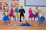 Школа Конфетти, фото №2